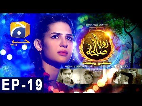 Zoya Sawleha - Episode 19 - Har Pal Geo