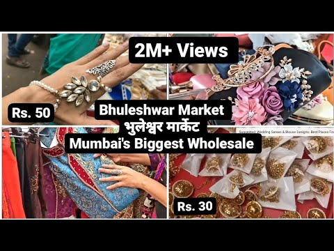 Bhuleshwar Market- nice & cheapest wholesale & retail artificial jewellery & other shopping