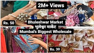 Bhuleshwar Market- Biggest Wholesale/retail artificial jewellery & pocket friendly shopping -Mumbai
