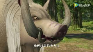 Gon中文版  阿贡 儿童动画 ||  第078话谁是继承人 上