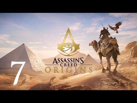 ISU ARMOR ON!!! | Assassin's Creed: Origins #7 HARD DIFFICULTY #PC - 11.16.