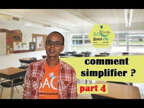 جدع مشترك دولي :   ( le calcul trigonométrique / comment simplifier ?   ( part 4