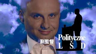 Neon Gravitas Election intro 「zankoku na PIISU no TEEZE」