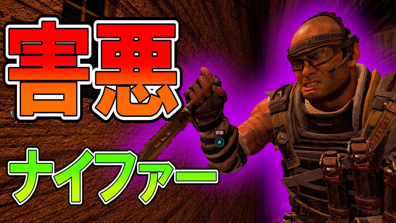 【BO4 実況】ナイファーが活躍する世界線  【ななか】