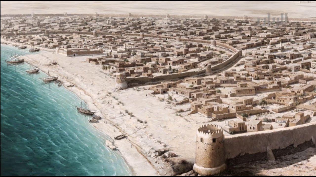 نتيجة بحث الصور عن مدينة الزبارة القطرية