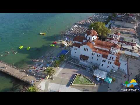 LETTING ROOMS ASSOCIATION OF PARALIA KATERINI GREECE PROMO VIDEO ENGLISH VERSION