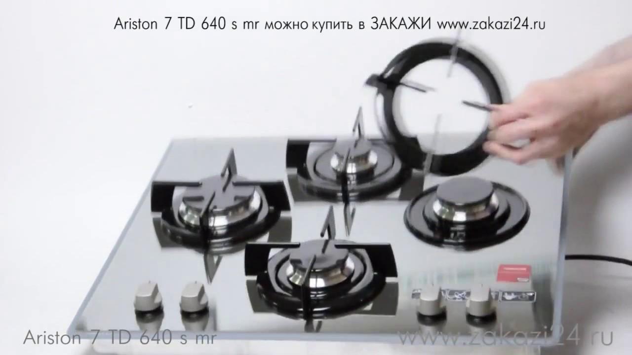 Газова варочна панель Ariston 7 TD 640 s mr - YouTube