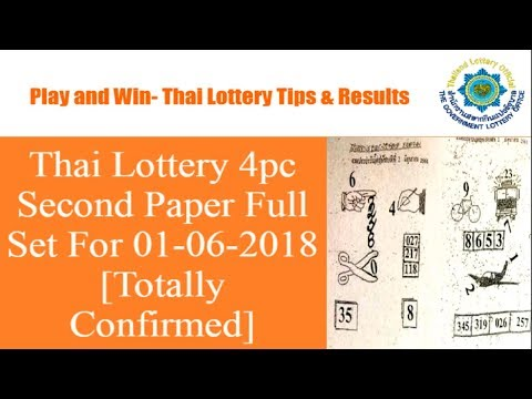 Thai Lottery 4pc Second Paper Full Set For 01 06 2018 [Totally Confirmed]