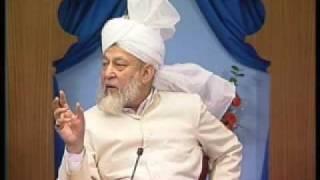 Surah Yunus - Part 2 (Urdu)