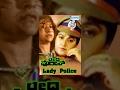 kannada movies full Lady Police Kannada Movies Full Kannada Movies Malashree, Harish