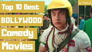Top 10 Bollywood (Indian) Comedy Movies | 21st Century | Movies you should watch | (Hindi/Urdu)