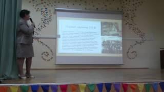 открытие школьного музея ГБОУ школа 1164 г. Москва