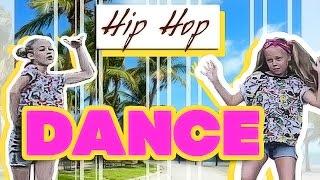 Hip hop dance танец без монтажа!