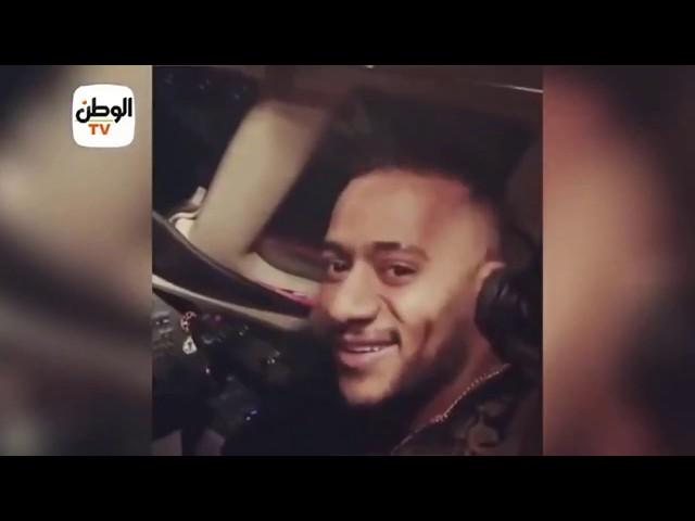الطيار الموقوف بسبب محمد رمضان مدي الحياة يهاجم محمد رمضان ويحكي وضعه الحالي لاول مرة لايف