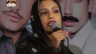 Qasam Qasam Na Da Khanta Poet Mehboob Sagher Sung By Shams Saher & Shumaila Imran Vol 10