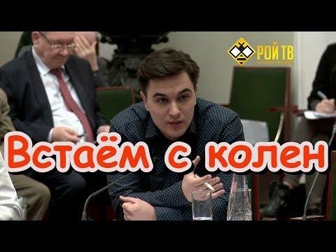 Владислав Жуковский: статистика вставания с колен
