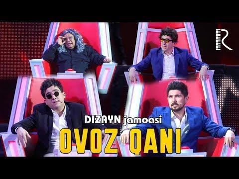 Dizayn jamoasi - Ovoz qani | Дизайн жамоаси - Овоз кани