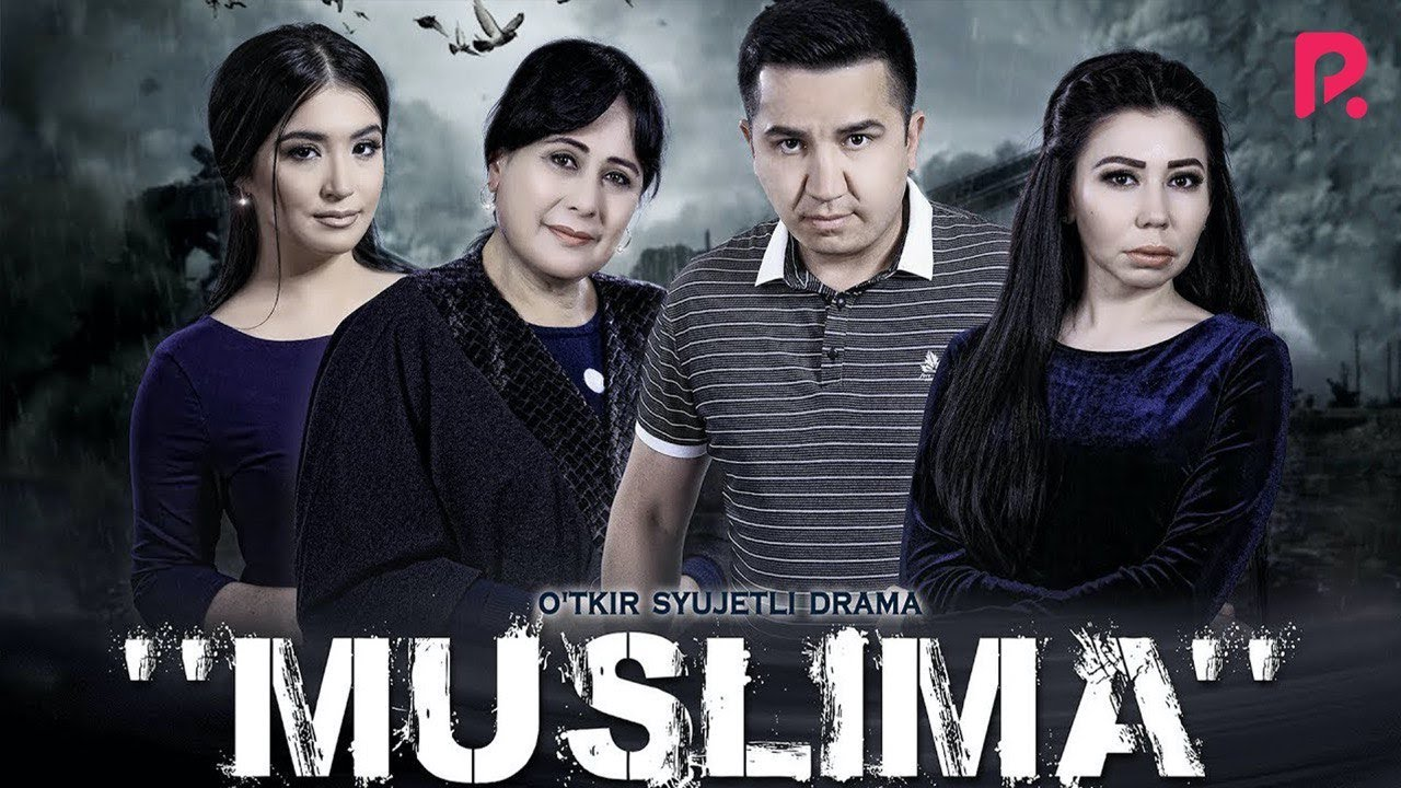 Muslima (treyler) | Муслима (трейлер)