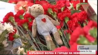 Смотреть видео Страшная трагедия в Санкт-Петербурге. Главный эфир онлайн