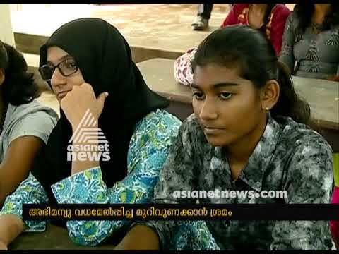 Special session to heal the pain in students made by Abhimanyu Murder Case