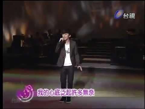 林大晉JIN演唱郭富城之當我知道你們相愛