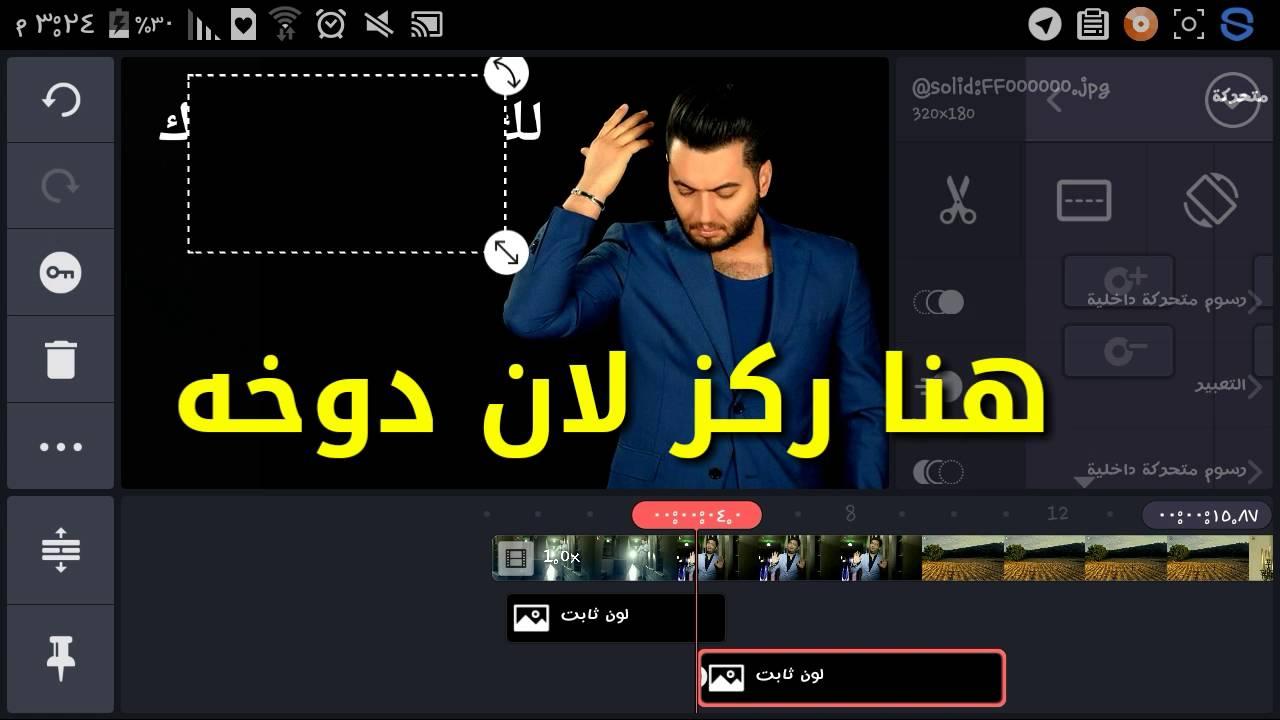 برنامج تصميم فيديو احترافي مهكر