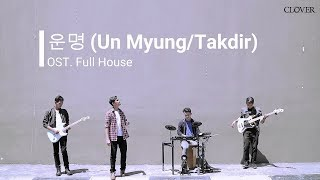 Why - Un Myung (OST. Full House) Cover by CLOVER Indonesian Version mp3