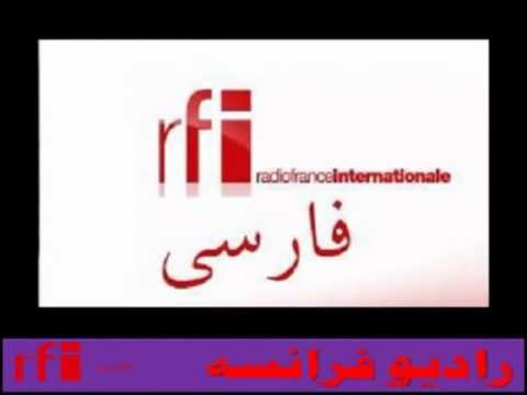 Alireza Nourizadeh - radio farsi rfi