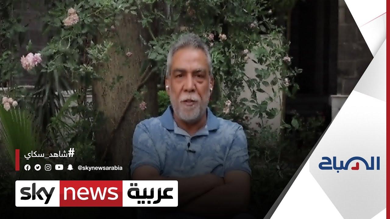 نجم الكوميديا أيمن رضا لسكاي نيوز عربية: معظم الممثلين يقدّمون أعمالا لم يقتنعوا بها |#الصباح  - 13:58-2021 / 5 / 13