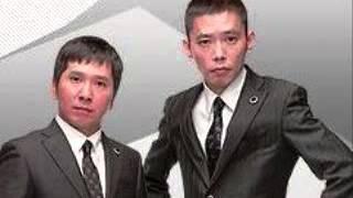 オフの太田光を見た! 大人しい人? 太田さんはどんな人?