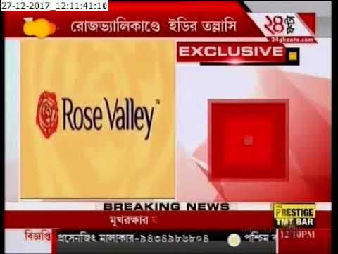 ED conducts search operation in Kolkata in Rose Valley Scam