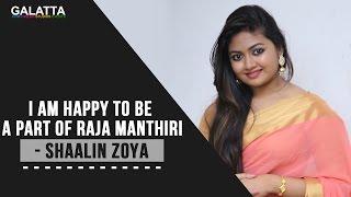 I Am Happy To Be A Part Of Raja Manthiri - Shaalin Zoya