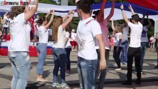 День России в Керчи 2015