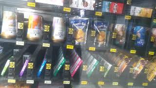 2018년 12월 13 #여의도역 #음료자판기가격 알아…