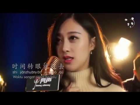 Wo Men Bu Yi Yang (我们不一样) Kita Berbeda | Terjemahan Indonesia