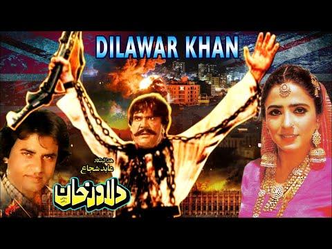 DILAWAR KHAN (1988) - SULTAN RAHI, NEELI, GHULAM MOHAYUDDIN & RANGEELA