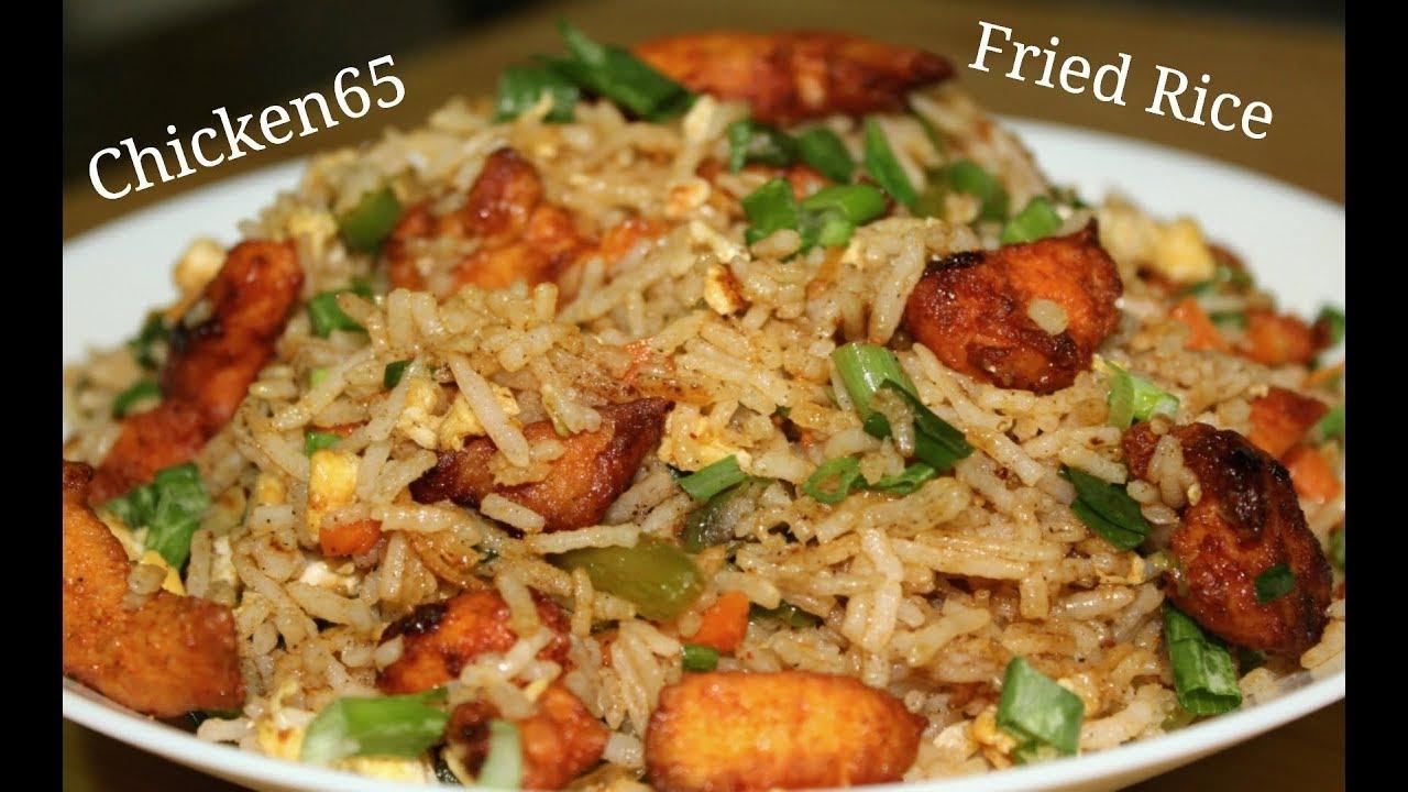 Chicken Fried Rice Recipe Youtube