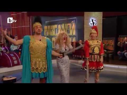 Шоуто на Слави Финалисти от Разсмеи Слави