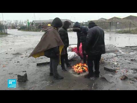 المهاجرون يواجهون قسوة الشتاء بعد عام على تفكيك مخيم كاليه  - نشر قبل 12 دقيقة