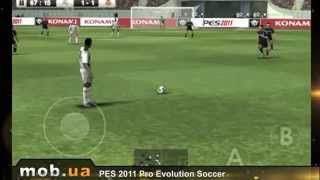 PES 2011 Pro Evolution Soccer для Android - mob.ua