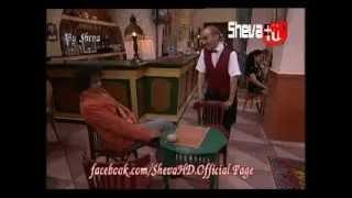 Nsibti Laaziza 2 [Episode 14] - Fradj AlMokni