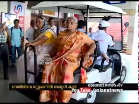Battery car service again in Thampanoor Railway Station