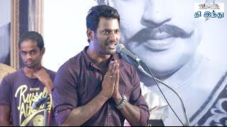 Vishal Emotional Speech at SSR Memorial Event | Vijayakumari | Nadigar Sangam Election