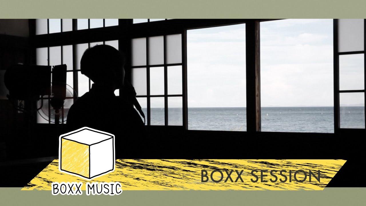 [ BOXX SESSION ] อีกนานแค่ไหน ( Live in Shodoshima ) - NANN