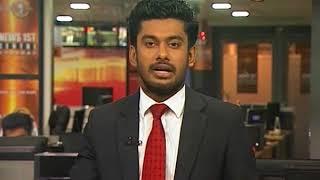 News 1st: Prime Time Sinhala News - 10 PM | (10-09-2017) Thumbnail