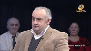 Հայկական ուրբաթ 16 12 2016