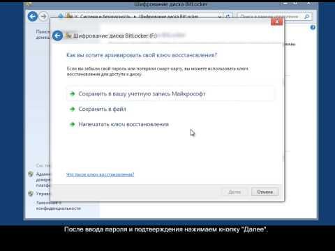 Активатор windows 7 и 10