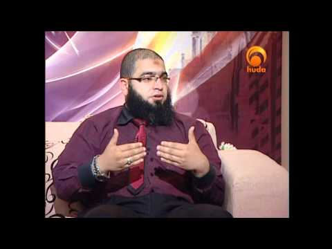 Shady R. Abu Yusuf in Straight Path on Huda Channel / Meeting 1