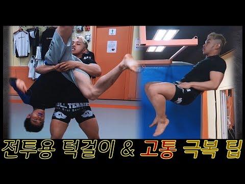 [Kevin Park] 턱최몇 Mutant 전투용 턱걸이, 충격적인 고통 극복 팁(ft.대니)