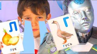 Русский Алфавит Для детей. Азбука от Робота Стефо и Стефана | Учим Буквы c няня роботом.